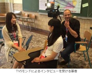 TV5モンドによるインタビューを受ける筆者