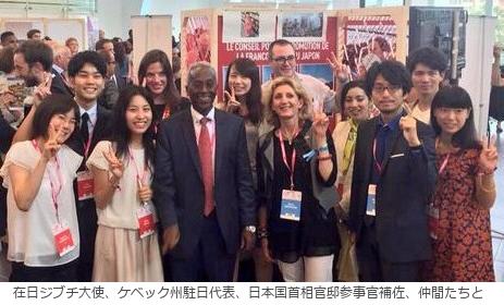 在日ジブチ大使、ケベック州駐日代表、日本国首相官邸参事官補佐、仲間たちと
