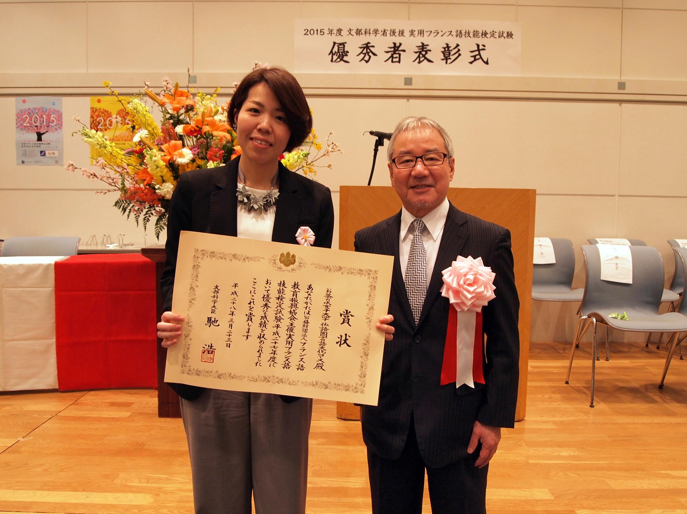 (写真左より)アカデミック・アシスタント 梶谷彩子様(お茶の水女子大学)・西澤文昭APEF理事長