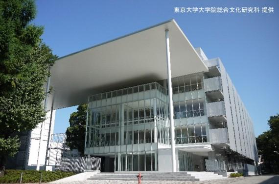 東京大学提供