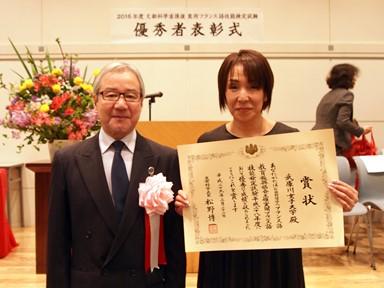 (写真左より)西澤文昭APEF理事長・近藤由佳先生(武庫川女子大学)