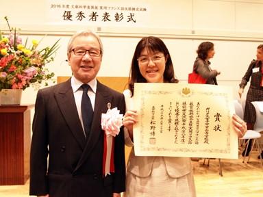 ((写真左より)西澤理事長・鷲頭弘子先生(カリタス女子中学高等学校)