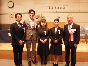 (写真左より)大久保清朗先生・合田陽祐先生・個人受賞された山形大学のおふたり・西澤理事長