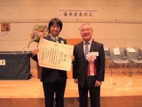 (写真左より)北原ルミ先生・西澤理事長