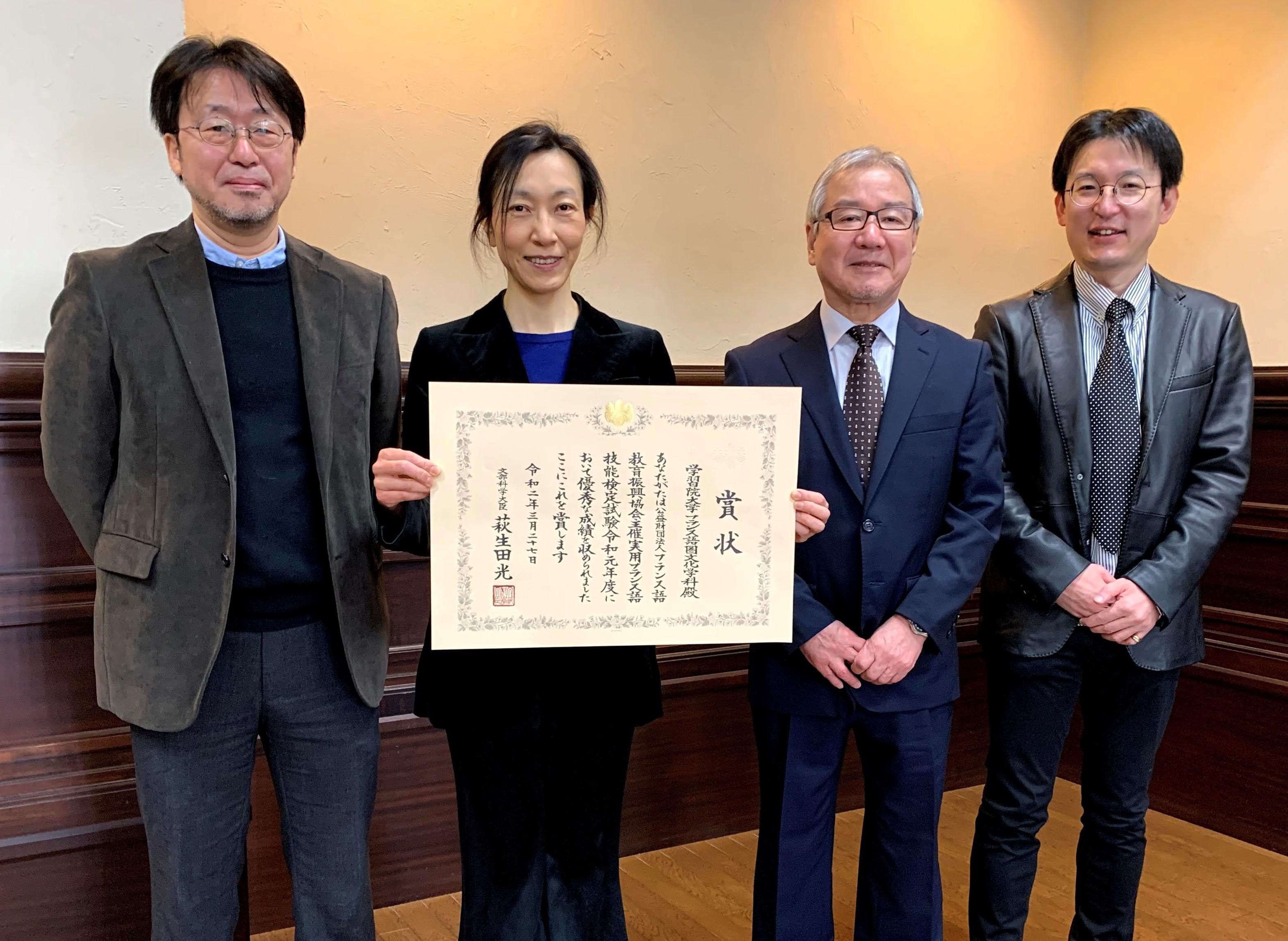 学習院大学団体受賞写真(左より)水野雅司先生・大野麻奈子先生・西澤文昭理事長・鈴木雅生先生